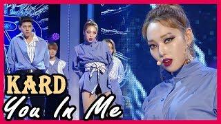 Download Lagu [HOT] KARD - You In Me, 카드 - 유 인 미 20171216 Mp3