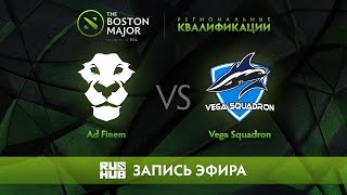 Ad Finem vs Vega Squadron, Boston Major Qualifiers - Europe [GodHunt, Lex]