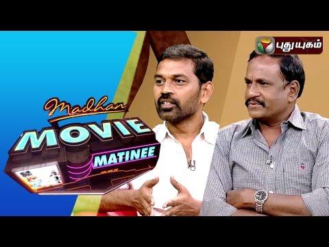 Pugazh Movie Director Manimaran in Madhan Movie Matinee | 06/03/2016 | Puthuyugam TV