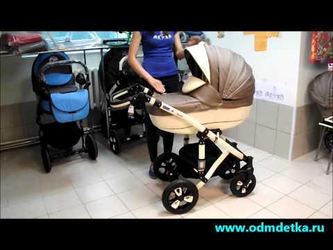 Обзор коляски Bebe Mobile Toscana 2 в 1