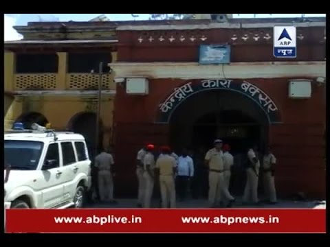 Buxar jailbreak: Five prisoners escape Central Jail