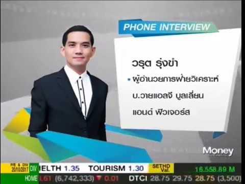 ก้าวทันตลาดทุน by YLG 24-10-60