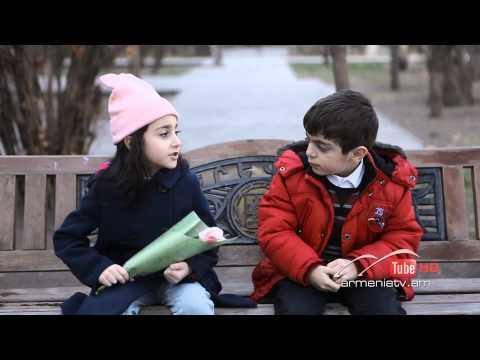 Harazat Tshnami Episode 494
