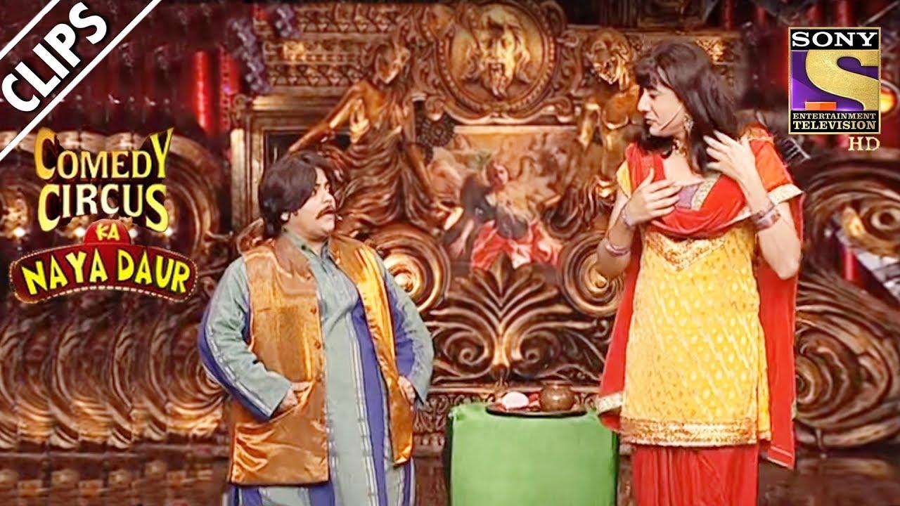 Vishakha & Mantra Are Married   Comedy Circus Ka Naya Daur