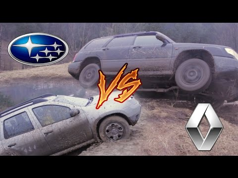 Duster VS Forester --- Offroad ГРЯЗЬ --- (видео)