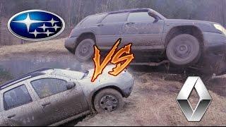 Легендарный симметричный полный привод Subaru Forester VS легендарная проходимость Renault Duster. Без турбины, 4х4, 2л. Только OFFROAD и ГРЯЗЬ. Кто круче? Смотрите в нашем видео