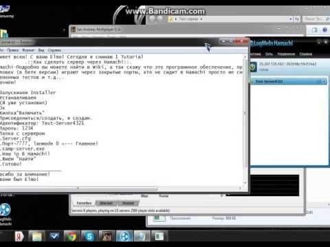 Как создать сервер gta через хамачи