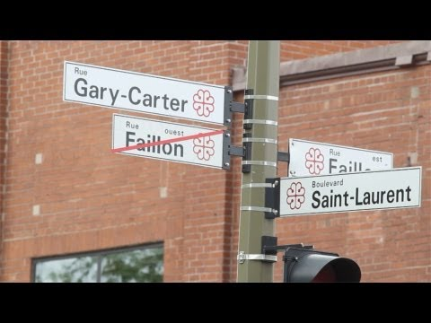 gary - Faillon St. W. was christened Gary Carter St. in a ceremony near Uniprix Stadium, which used to be known as Jarry Park, the first home of the Montreal Expos ...