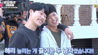 Video Reply1988 Ryu Jun-yeol-Park Bo-gum, High praise to Hye-ri's act(?) 151127 EP7 MP3, 3GP, MP4, WEBM, AVI, FLV September 2018