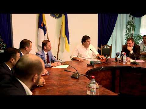 Саакашвили прокурорам: