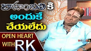 Video Choreographer Shiva Shankar Master About Baahubali Movie Offer | Open Heart With RK | ABN MP3, 3GP, MP4, WEBM, AVI, FLV Desember 2018