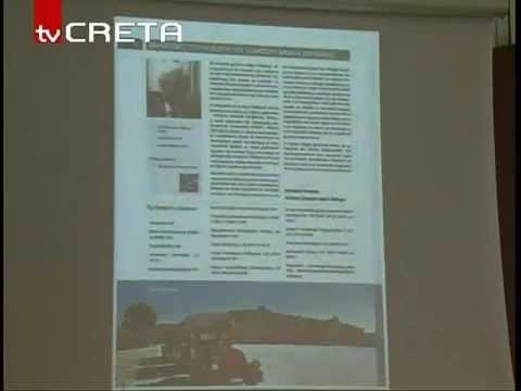 Έντυπος και η ηλεκτρονικός τουριστικός οδηγός για τα άτομα με αναπηρία στους δήμους Ρεθύμνου και Αγίας Νάππας