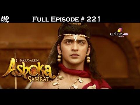 Chakravartin-Ashoka-Samrat--7th-April-2016--चक्रवतीन-अशोक-सम्राट--Full-Episode-HD