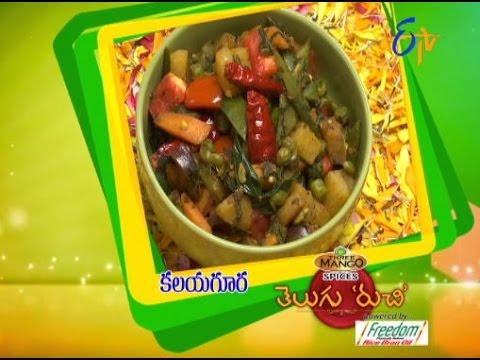 KaleGura   Telugu Ruchi   9th October 2016   ETV  Telugu