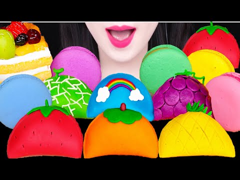 ASMR RAINBOW HALF MOON CAKE, LAYER CAKE, PASTEL MACARON 무지개 반달 떡, 과일 케이크, 파스텔 마카롱 먹방 EATING SOUNDS
