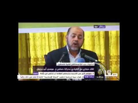 ابو مرزوق: الرئيس عباس اول من اعترض على رفع الحصار عن غزة