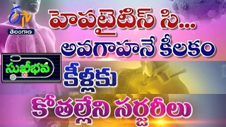 Sukhibhava | 21st February 2017 | Full Episode | ETV Telangana