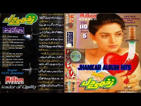 Video Zakhmi Dil Part 5 With Jhankar 90;s songs download in MP3, 3GP, MP4, WEBM, AVI, FLV January 2017
