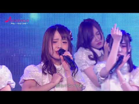 , title : '【公式】さくらシンデレラ/Ring  -Holy land-'