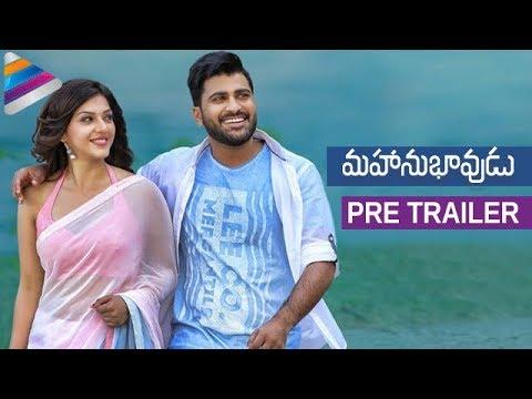 Mahanubhavudu Pre Trailer | Sharwanand | Mehreen Kaur