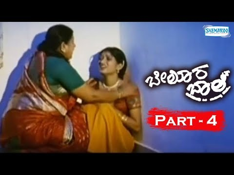 Video Belura Baale - Kannada Movie Part 4 of 12 download in MP3, 3GP, MP4, WEBM, AVI, FLV January 2017