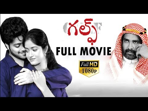 Chetan Maddineni Latest Telugu movie || chetan Maddineni | Dimple