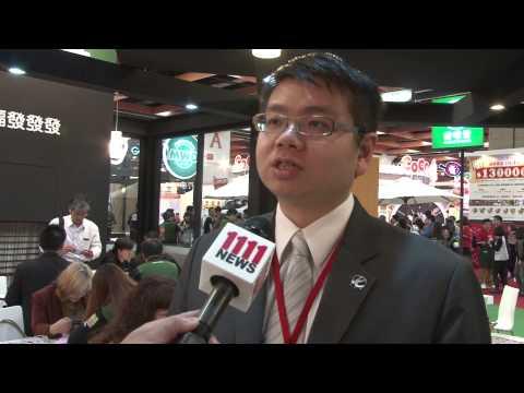 2014第15屆台北國際連鎖加盟展-春季展