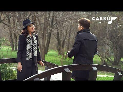 Нұржамал Үсенбаева & Сәкен Майғазиев - Мен сенімен кездестім (Жаңа Бейнебаян)