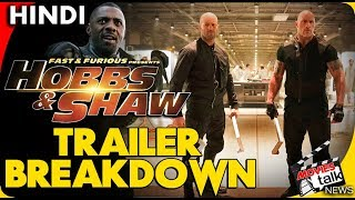 Fast & Furious Presents: Hobbs & Shaw | Trailer Breakdown [Explained In Hindi]