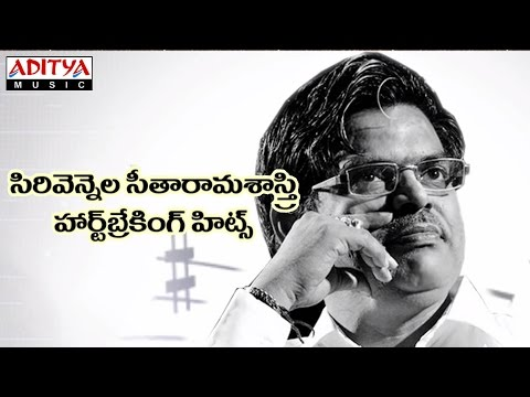 Sirivennela Sitarama Sastry Heart Breaking Hit Songs-3