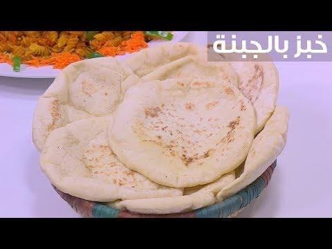 العرب اليوم - طريقة إعداد خبز بالجبنة