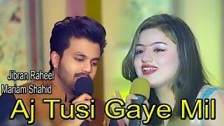 "Video ""Aj Tusi Gaye Mil""   Virsa Heritage     Jibran Raheel     Mariam Shahid   Love Song MP3, 3GP, MP4, WEBM, AVI, FLV Juli 2018"