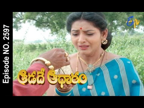 Aadade Aadharam | 11th November 2017 | Full Episode No 2597