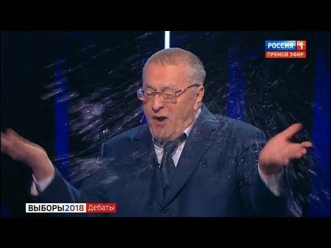 СКАНДАЛ Собчак облила Жириновского водой на дебатах у Соловьева - DomaVideo.Ru