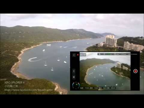 XIRO Xplorer Aerial UAV Drone Quadcopter with 1080p FHD FPV live Video Camera