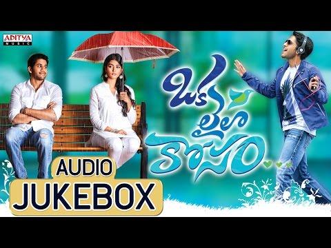 Oka Laila Kosam Telugu Movie  Full Songs Jukebox  Naga Chaitanya Pooja Hegde
