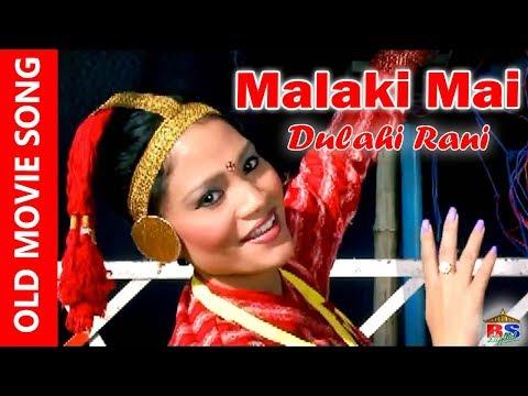 (Malakai Mai    Dulahi Rani    Ragini Khadgi,Jaykisan Basnet - Duration: 5 minutes, 37 seconds.)