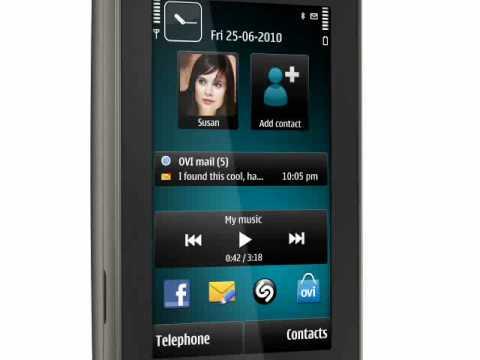 هاتف نوكيا 5250