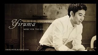 "Video 3 Hours The Best of Yiruma - For Rainy Days & For The Soul ""Wonderful Piano"" MP3, 3GP, MP4, WEBM, AVI, FLV Juni 2018"