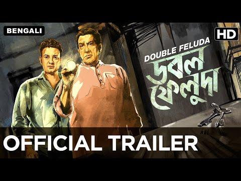 gorosthane sabdhan full movie