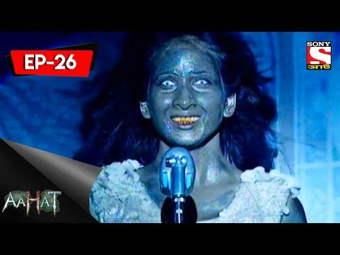 Aahat - 6 - আহত 6 - Ep 26 - Princess Nataliya - 24th June, 2017