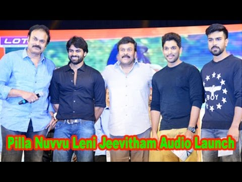 Pilla Nuvvu Leni Jeevitham || Audio Launch || Sai Dharam Tej || Regina