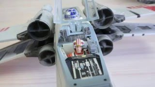 *** To Watch Part 1 of the Star Wars Action Figures, Go Here: https://www.youtube.com/watch?v=U-20eRDg96UThis is a review of my Star wars X wing fighter that I got from a friend. It's pretty cool, especially when you see all the bells and whistles it has. Watch as I walk you through all of the cool quirky sounds and effects!http://stuff-you-should-buy.blogspot.comhttps://twitter.com/HarrysTechhttp://www.facebook.com/HarrysTechhttp://google.com/+stuffyoushouldbuyThis Starwars Xwing fighter will not disappoint.