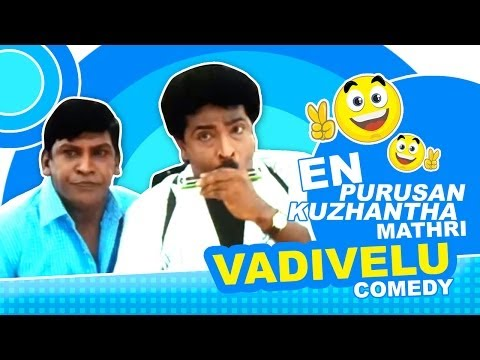 Vadivelu Back To Back Comedy | En Purushan Kuzhandhai Maadhiri Tamil Movie | Livingston | Devayani