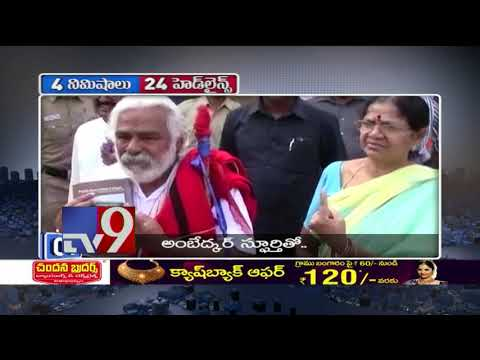 4 Minutes 24 Headlines : Top Trending World Wide News - 07-12-2018 - TV9