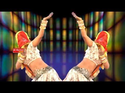 Rajasthan DJ Song 2018 ~ नाचे म्हारी ब्याण ~ Asha Prajapat ~  Latest Marwadi DJ Song ~ HD Video
