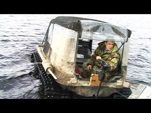 рыбалка с амфибии