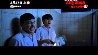 Nonton Make Me Shudder 15sec Tv Spot    Opens 27 Feb In Singapore Film Subtitle Indonesia Streaming Movie Download