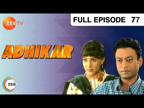 Video Adhikar - Episode 77 download in MP3, 3GP, MP4, WEBM, AVI, FLV January 2017