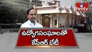 Video TRS Govt Focused Employee Issues   KCR To Meet Telangana Employees Associations   Telugu News   hmtv MP3, 3GP, MP4, WEBM, AVI, FLV Agustus 2018